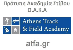 Athens Track & Field Academy