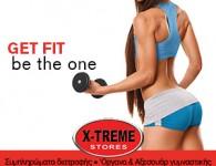 x-treme-stores-300x250