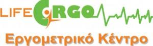 logo Life - Ergo Εργομετρικό κέντρο  (1) - Αντιγραφή